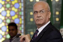 عريقات: إسرائيل تعلن القضاء على الوجود الفلسطيني
