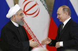 هل تخلت موسكو عن طهران من أجل صفقة مع واشطن؟