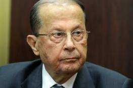 """الرئيس اللبناني: """"مستاء"""" من عقوبات أميركية مرتقبة"""