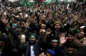 مظاهرة في لاهور الباكستانية دعماً للقدس