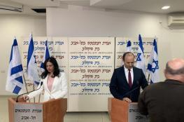 بينت وشاكيد يعلنان تشكيل حزب يميني الاكثر تطرفاً في اسرائيل