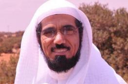 نقل الداعية سلمان العودة إلى الرياض بشكل مفاجئ