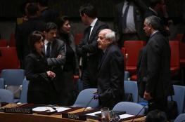 مجلس الأمن يعقد جلسة مفتوحة بشأن القضية الفلسطينية