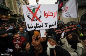 الرافضون لقانون الضمان الاجتماعي يعتصمون في رام الله ظهر اليوم