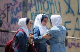 وزارة التربية : العام الدراسي سينطلق في موعده