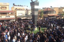 انطلاق مسيرة إحياء الذكرى الـ60 لمجزرة كفر قاسم