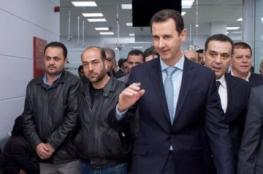 صحيفة أميركية: الأسد يراهن على حاجة الغرب وروسيا إليه