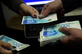 المالية تنسف الاشاعات بشأن الرواتب وتصدر بيانا توضيحيا ً