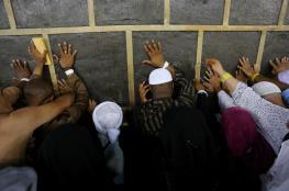 آلاف المصاحف المحرفة في الحرم المكي والسلطات السعودية تتحرك