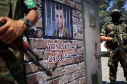 جنرال إسرائيلي يدعو لدفع الثمن لحماس لاستعادة الجنود
