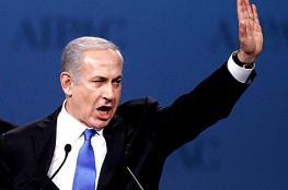 نتنياهو : دولة اسرائيل قوية جدا  وسندمر من يحاول ان يواجهنا