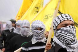 شبيبة فتح : نحن على اهبة الاستعداد لحماية شعبنا ومقدارته