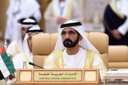 87 الف طلب عمل للعمل مع حاكم دبي بمليون درهم