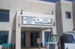 وزيرة الصحة تدين الاعتداء على مستشفى سلفيت الحكومي