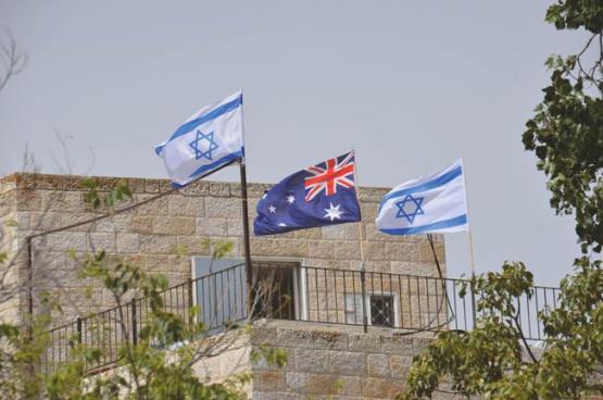 استراليا: قد نفتتح سفارتين لنا في القدس الغربية واخرى في الشرقية