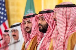 الامم المتحدة ترفض عقد قمة العشرين في السعودية