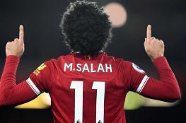 محمد صلاح جاهز لمواجهة ايفرتون في الدوري الانجليزي