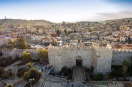 انخفاض على درجات الحرارة والعظمى في القدس 29