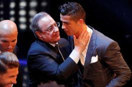 زعيم ريال مدريد يوجه اهانة قوية لرونالدو