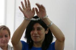 """""""الإعلام"""": اعتقال النائب جرّار عدوان سافر"""