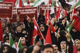 وزير الأوقاف التركي من ايران  : قضية القدس لا تخص الفلسطينيين وحدهم