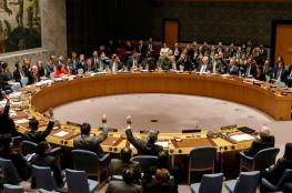 الرئيس يوعز للسفير منصور بحث إمكانية عقد جلسة لمجلس الأمن حول غزة