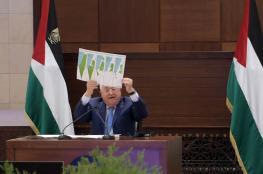 فتح: اللجان المشكلة عقب اجتماع الأمناء العامون بدأت أعمالها