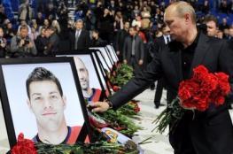 """فاجعة تهز روسيا  ..مقتل """"77"""" شخصا شرقي موسكو"""