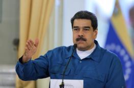 مادورو يؤكد ثقته بحل أزمة فنزويلا