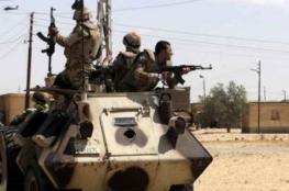 5 قتلى باشتباكات مع الأمن المصري في سيناء