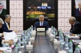 اشتيه يطلق العنقود الزراعي الاول في فلسطين