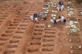 القارة الامريكية : 10 ملايين اصابة بكورونا والوفيات أكثر من 355 الف حالة