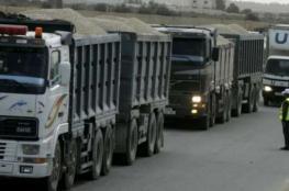 منع إدخال الحصمة إلى قطاع غزة حتى إشعارٍ آخر
