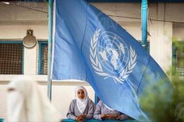 الاونروا تعلن اعادة تعيين 500 موظف في غزة