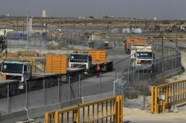 إسرائيل تزعم أنها ستقدم مساعدات اقتصادية للفلسطينيين