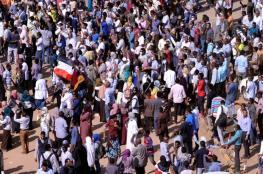 الآلاف  يتظاهرون في اكبر مدن شرق السودان
