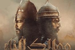 """""""ممالك النار"""" مسلسل سعودي امارتي يهاجم الخلافة العثمانية"""