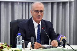 الحمد الله : جاهزون لكافة السيناريوهات في حال اقتطعت إسرائيل من أموال المقاصة