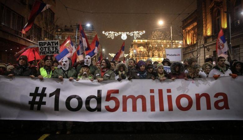 صربيا تشهد موجة احتجاجات جديدة