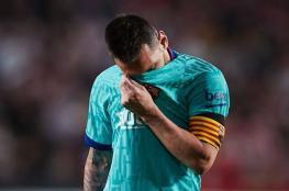 غرناطة يهزم برشلونة ويتصدر الدوري الإسباني