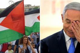 نتنياهو ينفجر غضبا بعد رفع العلم الفلسطيني وسط تل ابيب