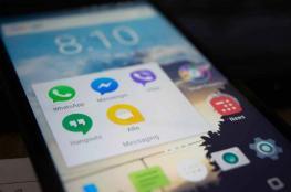 حيلة سهلة وبسيطة لتحميل فيديوهات فيسبوك الى هاتفك الذكي