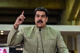 مادورو يتوعد ترامب : سيكون رد فنزويلا ساحقاً على اي عدوان امبريالي