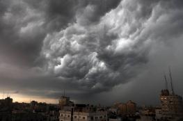الطقس: انخفاض في الحرارة وفرصة لسقوط امطار