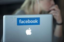 بعد عام من الحرب ...آبل توجه ضربة قاضية لفيسبوك وتنتصر للمستخدمين