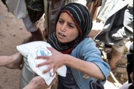 تقرير : 66 % من اليمنيين لا يملكون الطعام
