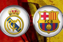 برشلونة يسحق ريال مدريد في مواجهة جديدة