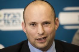 بينيت : لن نتفاوض مع حكومة فلسطينية ارهابية