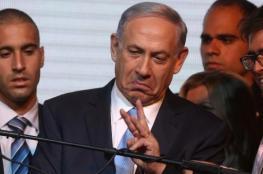 محاولة في الكنيست الاسرائيلي لحجب الثقة عن حكومة نتنياهو