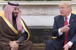 ولي ولي العهد السعودي : مباحثاتي مع ترامب ستجلب الاستقرار للعالم